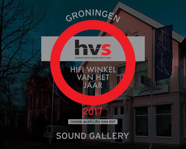 Hifi winkel van het jaar 2017